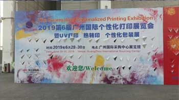 flatbed printer exhibitions