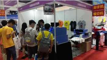 dtg printer trade show