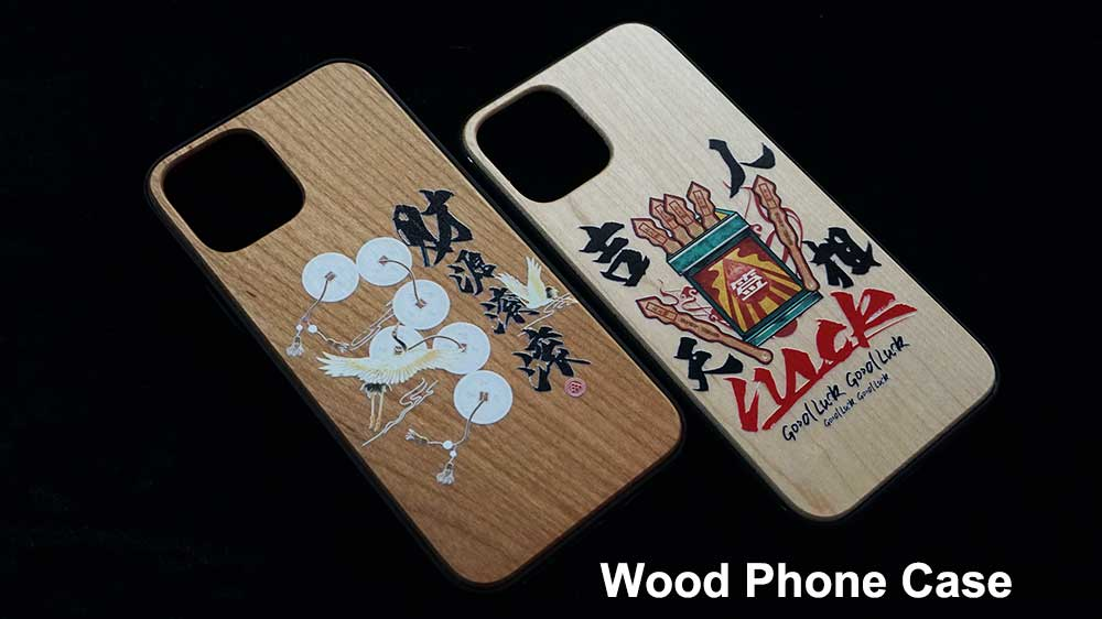 wooden phone case printer